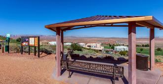 Quality Inn View of Lake Powell - Page - Page - Pátio