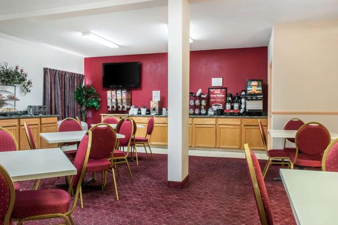 Econo Lodge - Carlisle - Restaurant