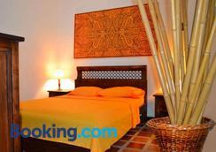 魯塔蘇爾青年旅舍 - 只招待成人入住 - 卡利 - 卡利 - 臥室