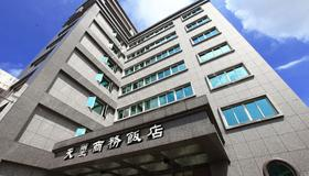 Cullinan Hotel - Hualien City - Building
