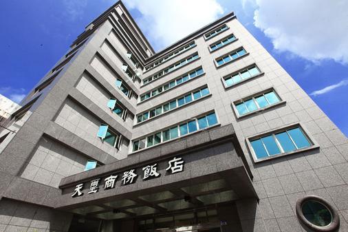 Cullinan Hotel - Hualien City - Building