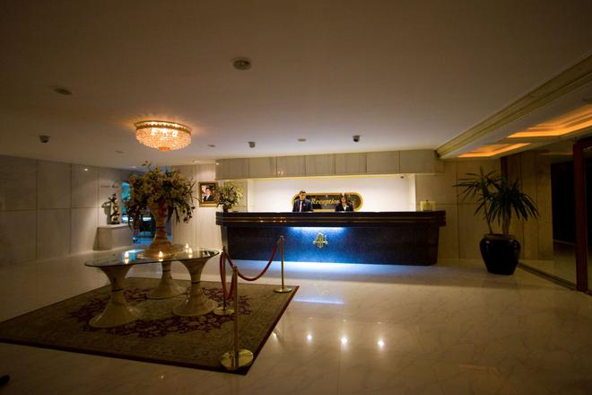 安曼國際酒店 - 安曼 - 安曼 - 櫃檯