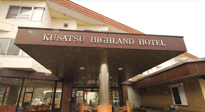 Kusatsu Highland Hotel - Kusatsu - Edificio