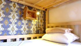 Fuqi Hostel - Yuanqi - Tainan City - Bedroom