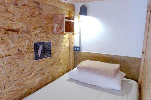 Fuqi Hostel - Yuanqi - Tainan - Bedroom