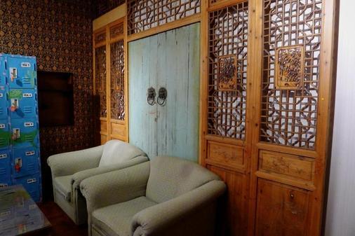 Fuqi Hostel - Yuanqi - Tainan - Living room