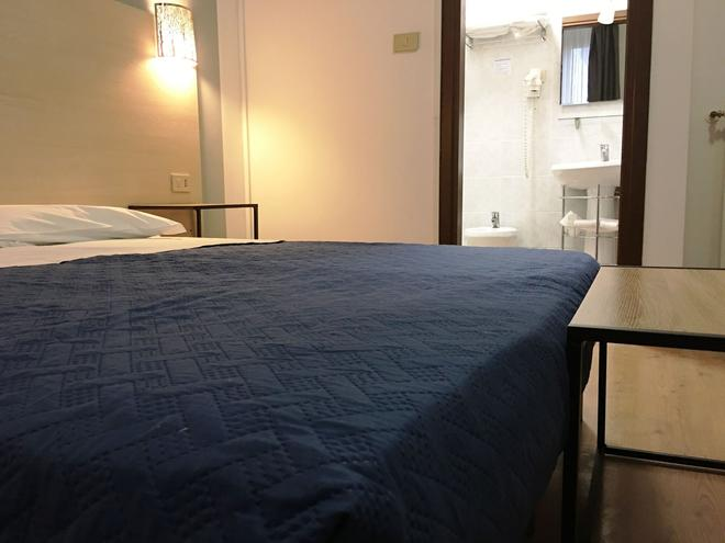 Alabarda Hotel - Trieste - Κρεβατοκάμαρα