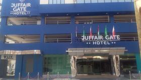 Juffair Gate Hotel - Μανάμα - Κτίριο