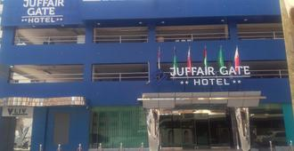 Juffair Gate Hotel - Manama - Edificio