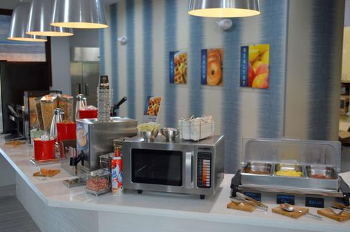 Best Western Plus Airport Inn & Suites - Shreveport - Buffet