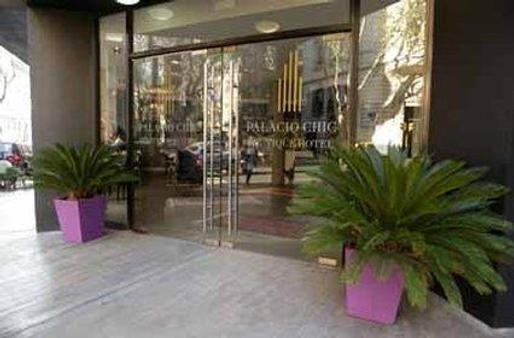 Palacio Laprida Boutique Hotel - 布宜諾斯艾利斯 - 室外景