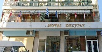 Hotel Delfini - Piraeus - Toà nhà
