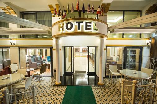 Ruba Palace Thermal Hotel - Προύσα - Θέα στην ύπαιθρο