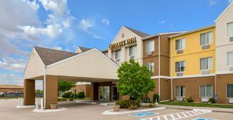 品質酒店 - 科爾尼 - 科爾尼