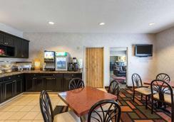 Quality Inn - Kearney - Ravintola