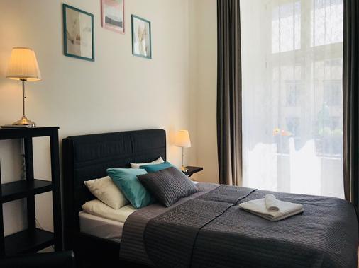 Amber Guest Rooms - Krakow - Bedroom