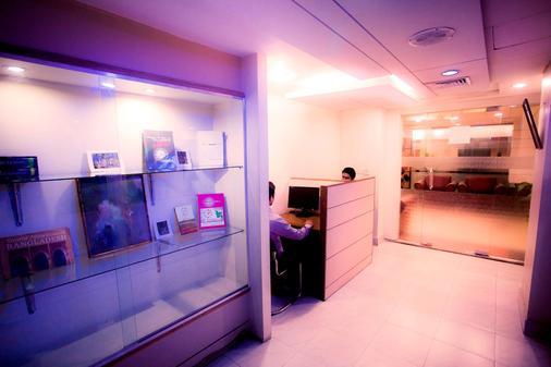 Hotel 71 - Ντάκα - Aίθουσα συνεδριάσεων
