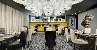 Protea Hotel Fire & Ice By Marriott Jhb Melrose Arch - Johannesburg - Restaurant