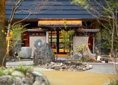 Yufuin Yumeguri Hotel Sankouen - Yufu - Außenansicht