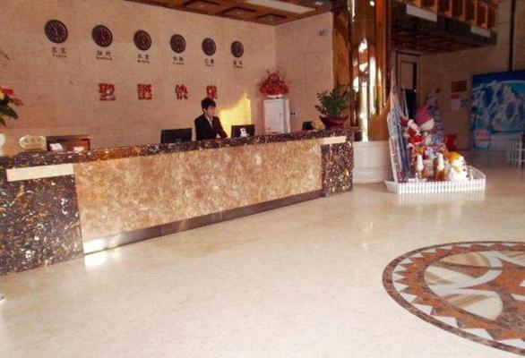 Shengshi Jinhua Hotel - Shenzhen - Recepción
