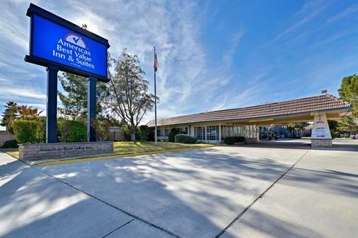 Americas Best Value Inn & Suites - Lancaster - Lancaster - Rakennus