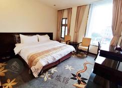 changhong hotel - Jinning Township - Schlafzimmer
