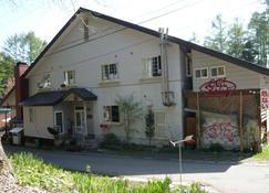 Pension Old String - Minakami - Building