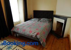 Le Relais - Saint-Sauveur-la-Pommeraye - Bedroom