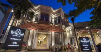 Classic Hotel - Tirana