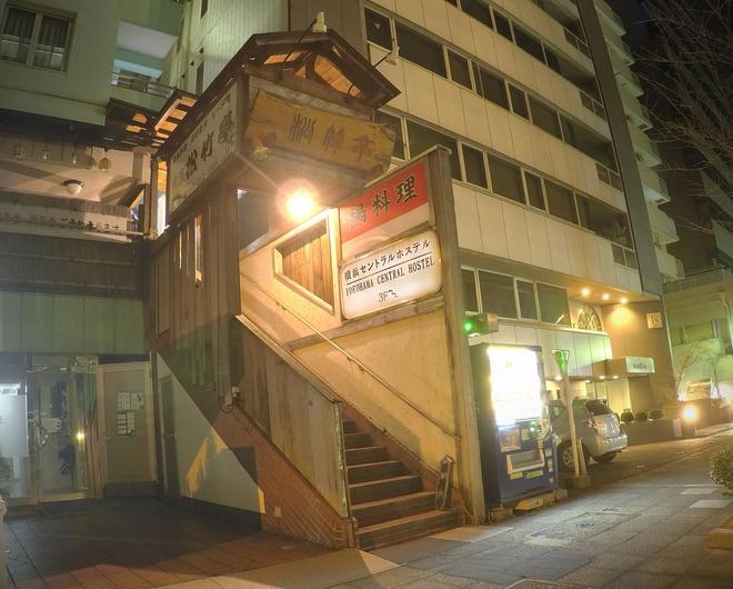 Yokohama Central Hostel - Yokohama - Bygning