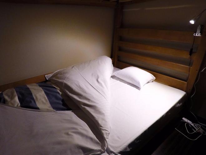 Yokohama Central Hostel - Yokohama - Soveværelse
