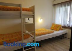 霍夫阿羅薩酒店 - 阿羅薩 - 臥室