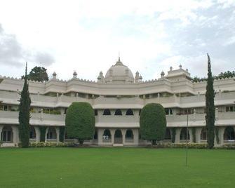 Vivanta Aurangabad, Maharashtra - Aurangabad - Building