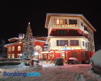 Hotel Kiparis Alfa - Smolyan - Gebäude