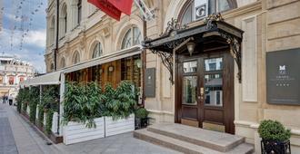 Grada Boutique Hotel - Moskau - Gebäude