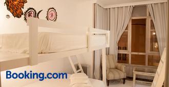 La Cocotera Boutique Hostel & Coworking - Tarifa - Habitación