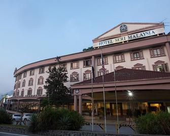 Hotel Seri Malaysia Genting Highlands - Genting - Building