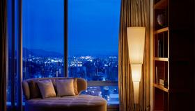 Sheraton Grand Hiroshima Hotel - Hiroshima - Living room