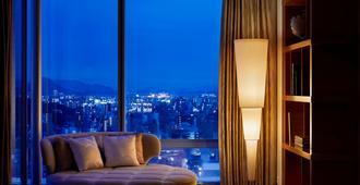 Sheraton Grand Hiroshima Hotel - הירושימה - סלון