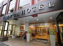 Apoa Hotel - Yokkaichi - Edificio