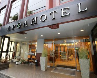Apoa Hotel - Yokkaichi - Building