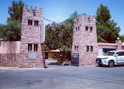 Sadeem Village & Chalet - Ash Shafā - Building