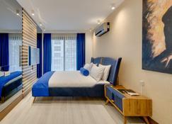 Concept Suites - Aydın - Bedroom