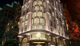 Athena Boutique Hotel - Ho Chi Minh City - Building