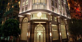 Athena Boutique Hotel - Ciudad Ho Chi Minh