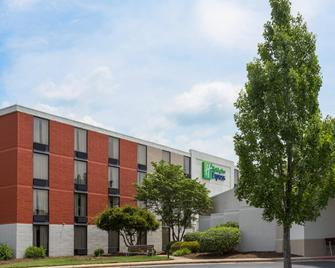 Holiday Inn Express Wilkesboro - Wilkesboro - Building