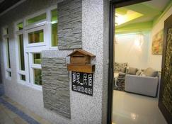 Return Home B&B - Yuli Township - Außenansicht