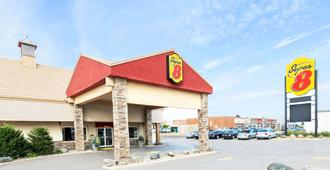 Super 8 by Wyndham Cambridge/Kitchener/Waterloo Area - Cambridge