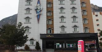 Bali Motel - Gongju - Edificio