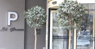 Hotel El Greco - Salonicco - Vista esterna